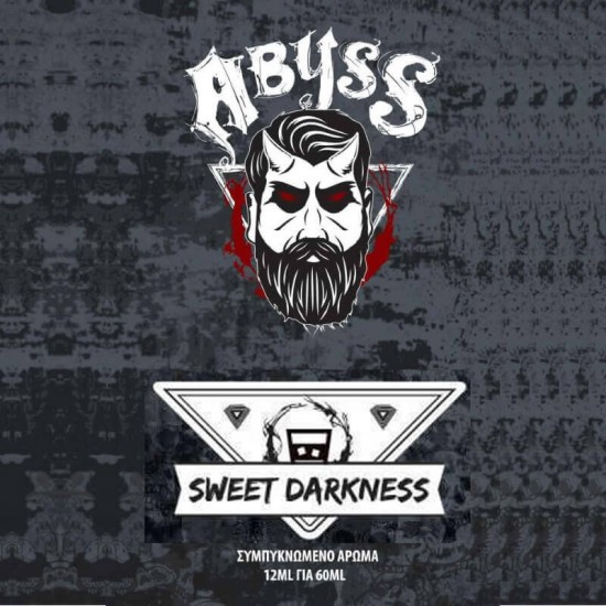 Sweet Darkness Flavor Shot 12мл (60мл) - Abyss Series