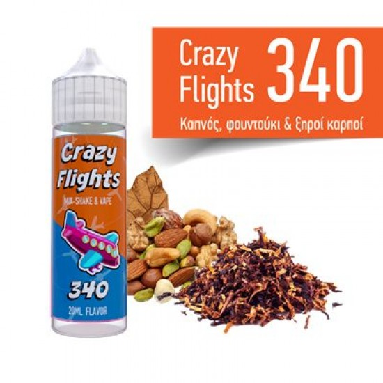 Crazy Flights 340 20ml (60ml)