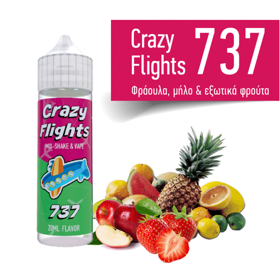 Crazy Flights 737 20ml (60ml)